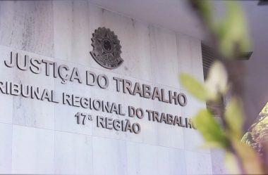 Concurso TRT ES (17ª Região): Comissão Formada!