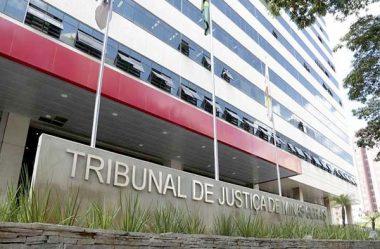 Concurso TJMG 2ª Instância 2019: Banca Definida!