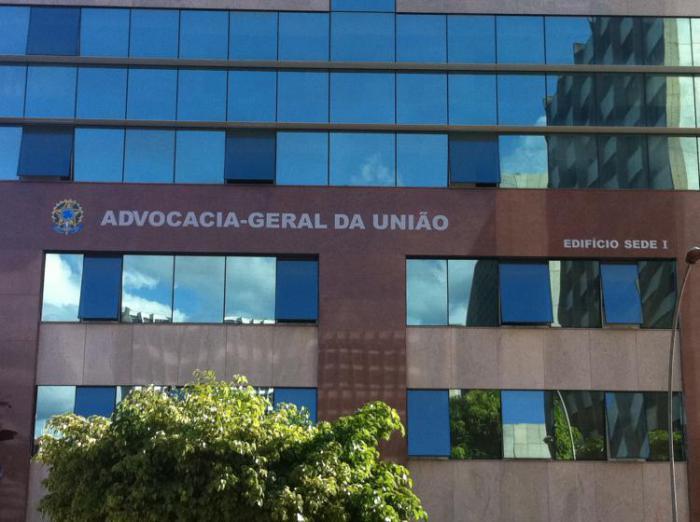 Concurso AGU 2018: Banca Organizadora Definida!