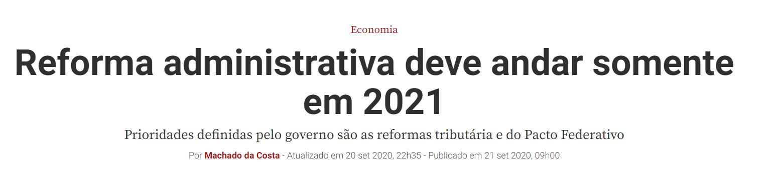 reforma administrativa 2021